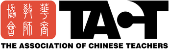 The Association of Chinese Teachers